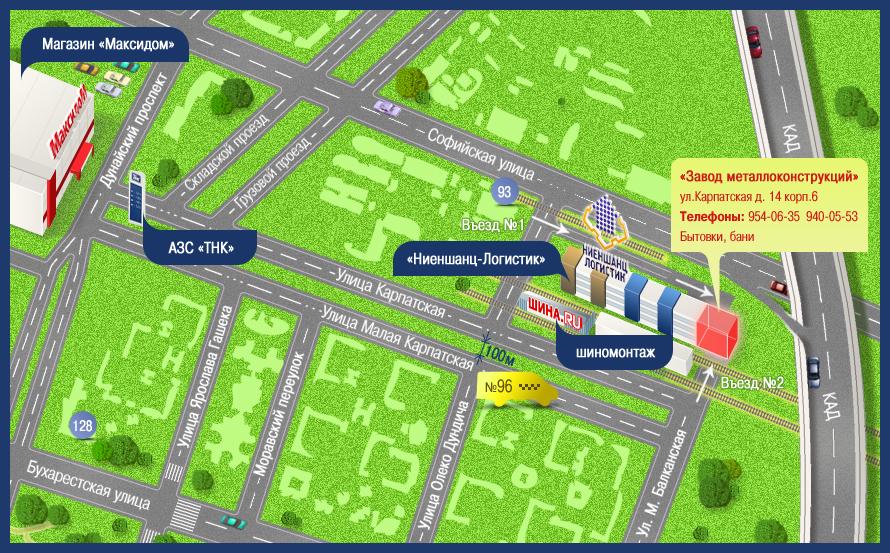 """Как доехать общественным транспортом:От м. """"Купчино """" автобус 96,либо маршрутное такси 383 или 96.Доехать до..."""